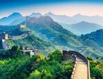 china-great-wall-compressed.jpg